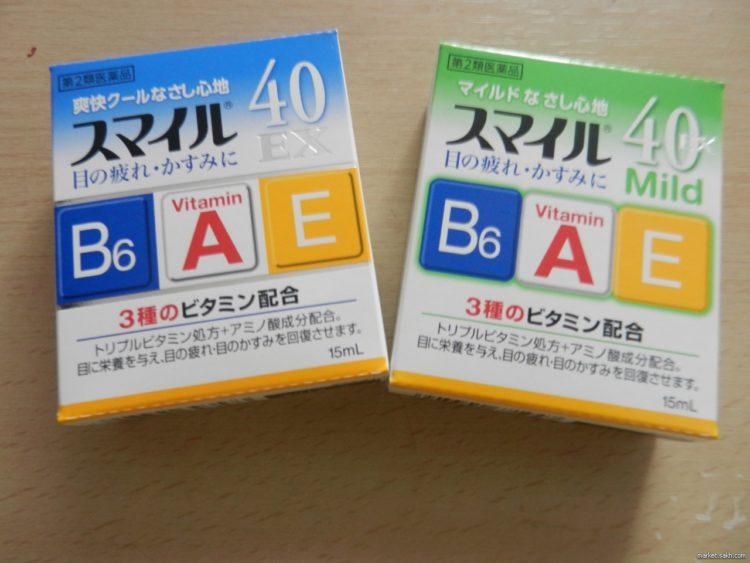 Японские витамины для глаз — отзывы