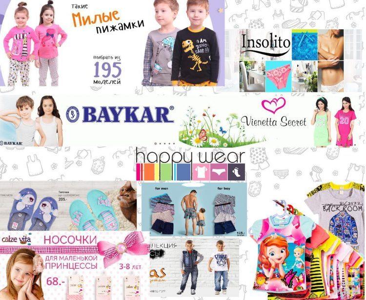 Хеппивеар Магазин Детской Одежды