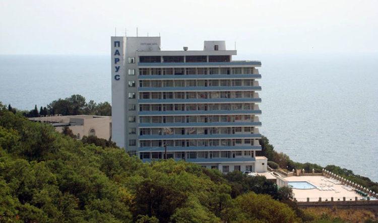 Санаторий Парус (Крым) — отзывы