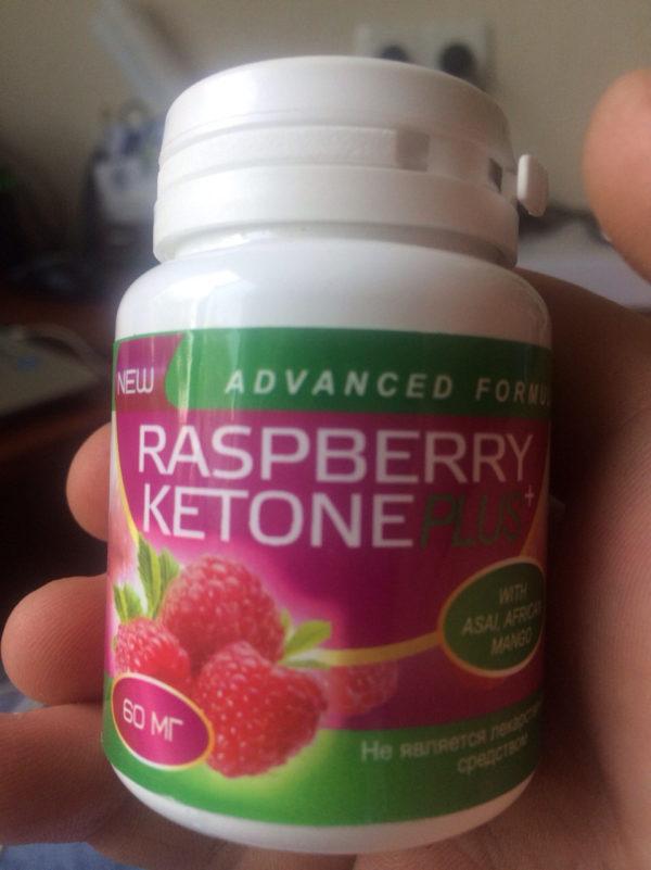 Таблетированные конфеты Eco Pills Raspberry — отзывы
