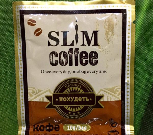 Кофе для похудения — отзывы