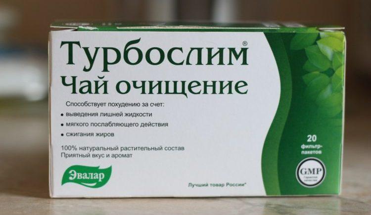 Таблетки для похудения Турбослим — отзывы