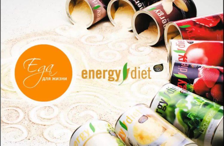 Коктейли альтернативного питания Energy Diet — отзывы