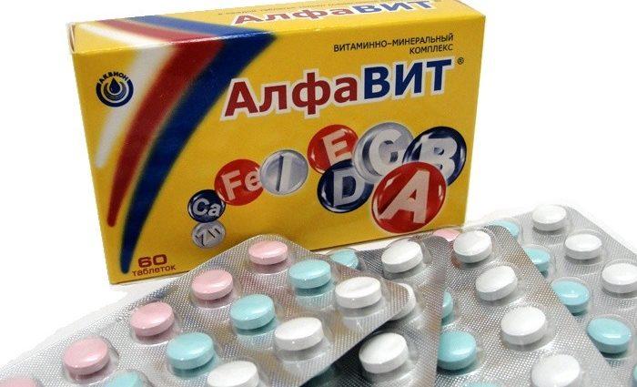 Витамины Алфавит — отзывы