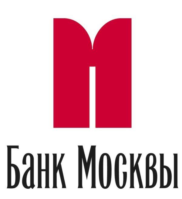 Изображение - В какой банк москвы лучше идти работать BM-1-e1508675039325