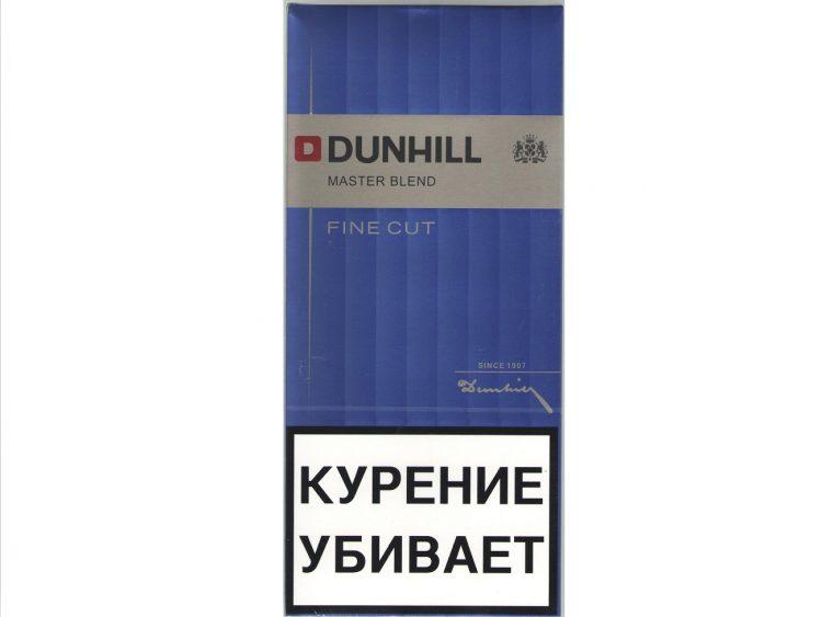 купить сигареты dunhill блоком