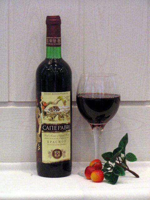 Саперави вино красное полусладкое — отзывы
