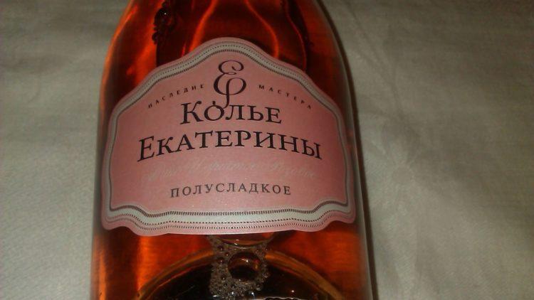 Игристое вино Колье Екатерины — отзывы