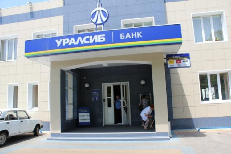Уралсиб банк — отзывы