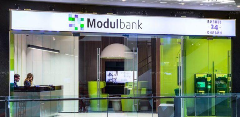 Модуль банк — отзывы