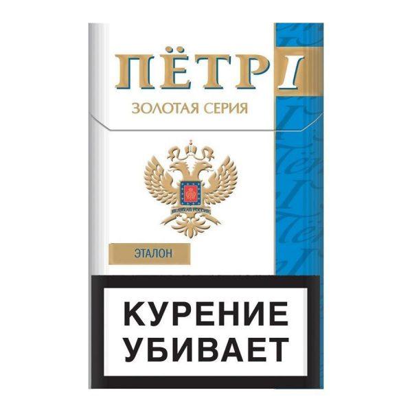 Купить петр 1 сигареты дешево сигареты оптом самовывоз москва