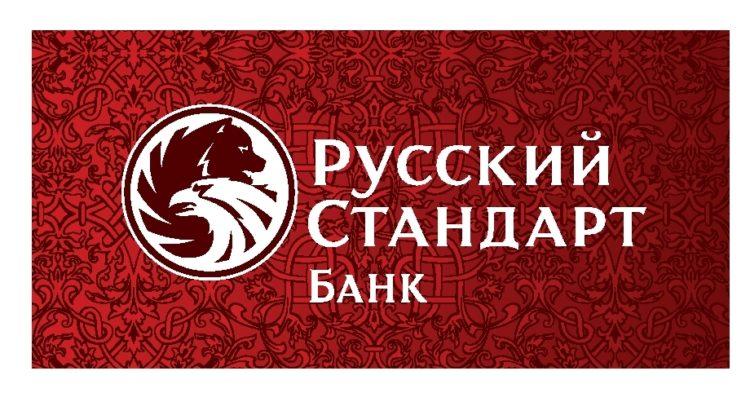 Банк «Русский Стандарт» — отзывы