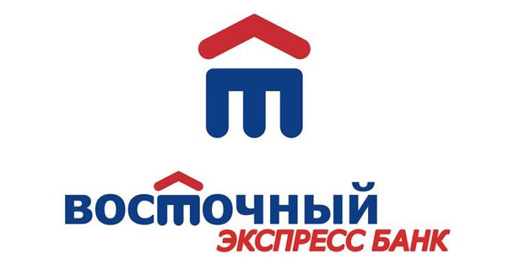 Изображение - Отзывы о банке восточный экспресс timthumb-e1501952729358