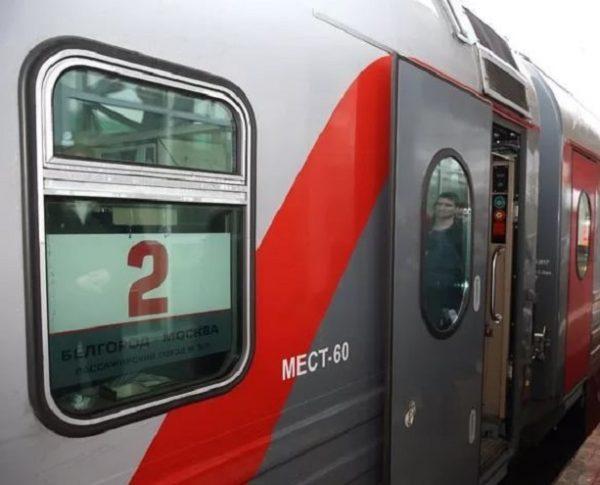 Скорый поезд № 742/741 сообщением Белгород-Москва — отзывы