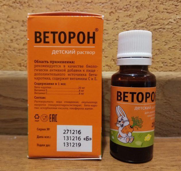 Витамины Аквион Веторон-Е — отзывы