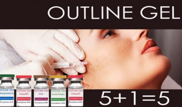 Биоревитализация препаратом Outline gel