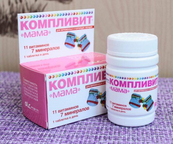 Витамины УфаВИТА Компливит «Мама» — отзывы