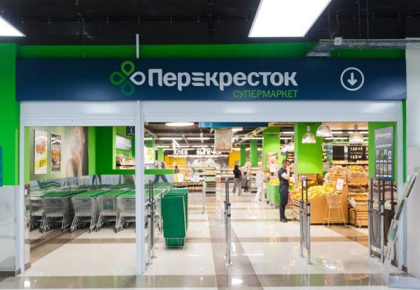 Перекресток — Сеть продуктовых супермаркетов — отзывы