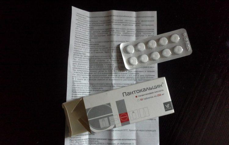 Таблетки Пантокальцин — отзывы