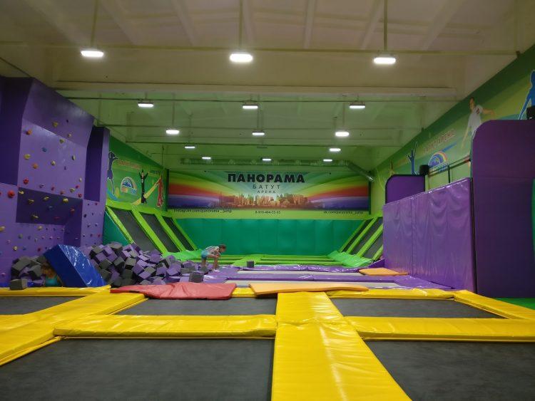 Батут арена Панорама, Пермь — отзывы