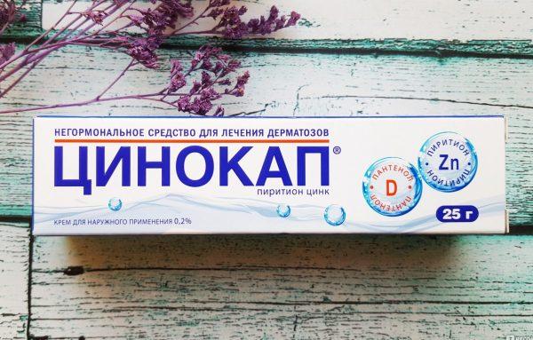 Крем ОАО «Фармстандарт-Томскхимфарм» Цинокап — отзывы