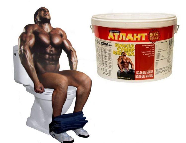 Спортивное питание Протеин «Атлант» Ультра — отзывы