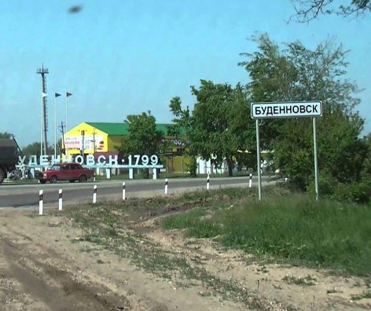 Будённовск — отзывы переехавших