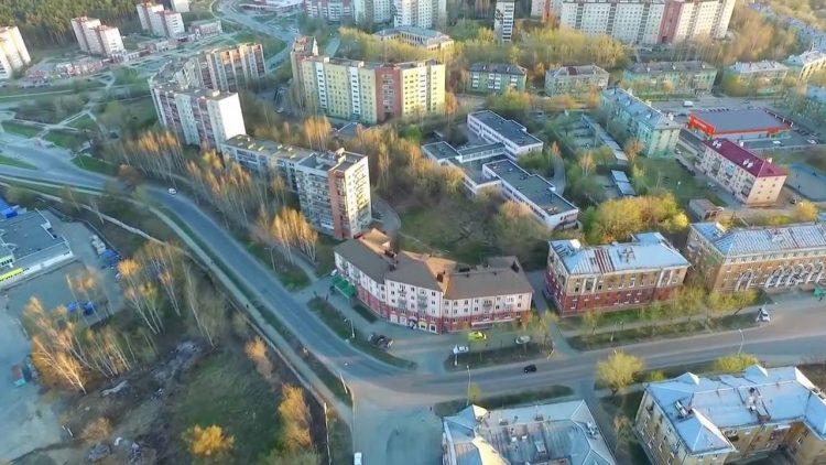 Новоуральск — отзывы переехавших