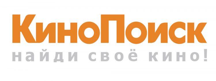 Портал о кино КиноПоиск.ru — kinopoisk.ru — отзывы