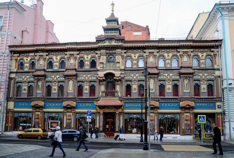 Чай-кофе на Мясницкой, Москва — отзывы