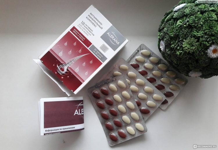 Витаминно-минеральный комплекс Alerana — отзывы