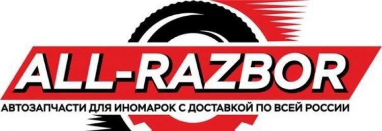 Автомагазин ALL-RAZBOR — отзывы