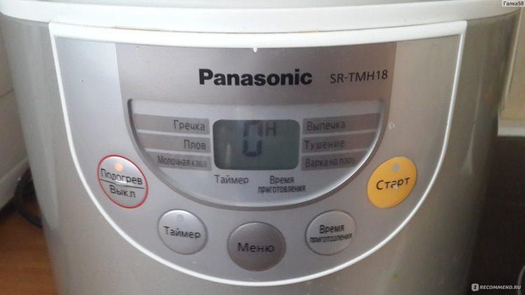 Мультиварка Panasonic SR-TMH18 LTW — отзывы
