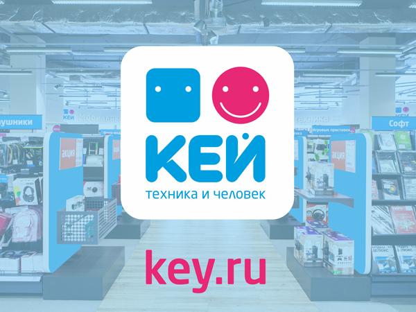 Компьютер-центр «Кей» — отзывы