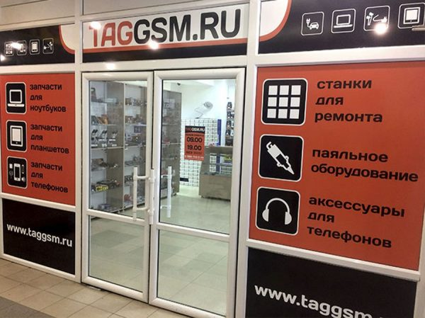 Магазин «TAGGSM» — отзывы