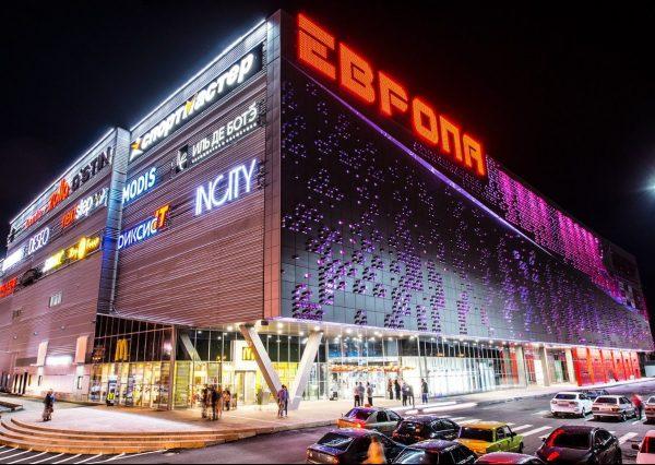 Торговый Центр «Европа» — отзывы