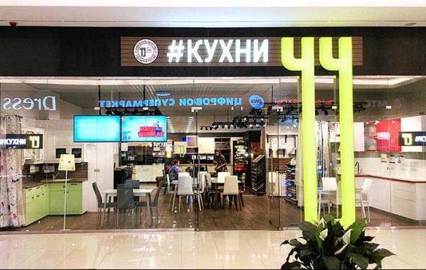 Магазин «Кухни Чу» — отзывы