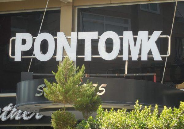 Магазин кожи и меха Ponto — отзывы