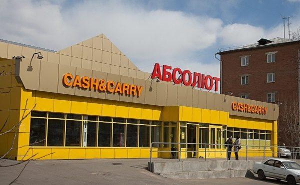 Сеть супермаркетов «Абсолют» — отзывы
