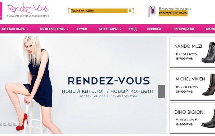 Rendez-vous.ru — интернет-магазин обуви – отзывы