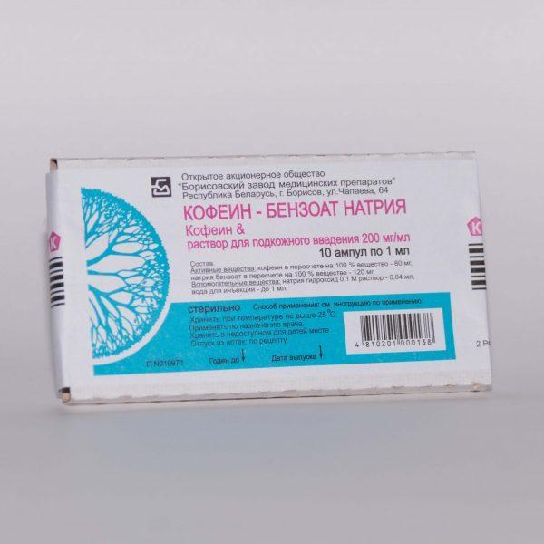 Таблетки Кофеин-бензоат натрия — отзывы