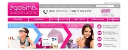 www.egoisme.ru — отзывы