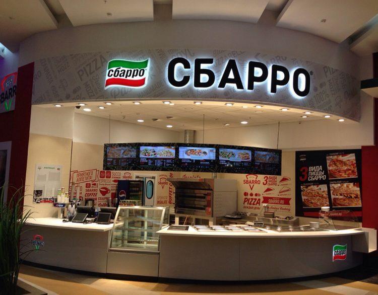 Сеть итальянских ресторанов Sbarro (СБАРРО), Россия — отзывы