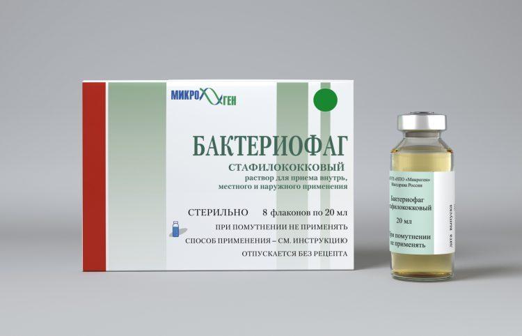 Вакцина Микроген Бактериофаги стафилококковый — отзывы