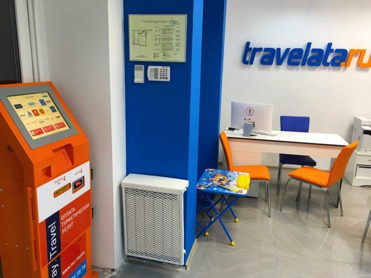 travelata.ru — отзывы