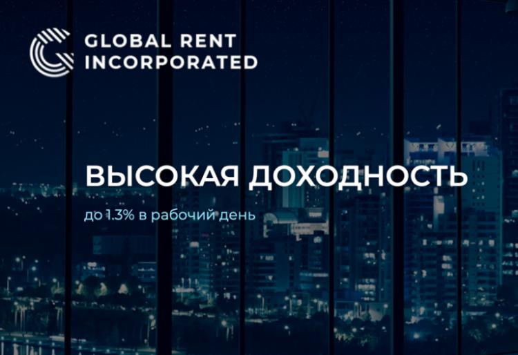 Global Rent Inc (Grentinc.com) — отзывы