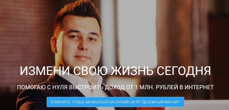Азат Валеев (https://azatvaleev.ru/) — отзывы