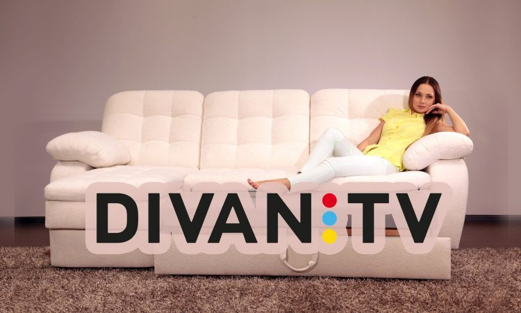 DIVAN.TV — отзывы