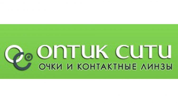 Сеть магазинов оптики «Оптик Сити», Москва — отзывы