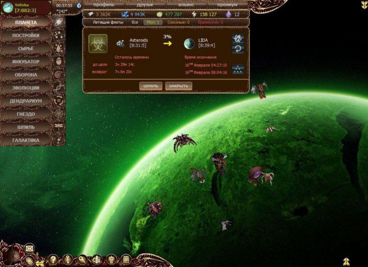 Xcraft — браузерная онлайн-игра с боями космических кораблей — отзывы